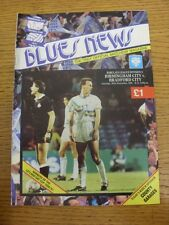 30/11/1991 Birmingham City v Bradford City  (Creased). Trusted sellers on ebay b