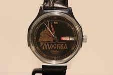 "VINTAGE RARE USSR RUSSIA BIG MEN'S MECHANICAL DAY&DATE WATCH""SLAVA""21 J./MOSCOW"