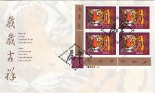 """CANADA, 1998, """"YEAR OF TIGER"""" BLOCK OF 4 STAMP ON FDC, """"LL"""" FRESH GOOD CONDITION"""
