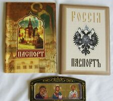 2 Russian plastic passport covers Moscow Eagle + car icon Madonna St Nicholas