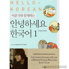 HELLO KOREAN Vol.1 ENGLISH ver LEE JUN KI Learn Korean Book Language Bestseller