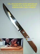 "KNIFE HIGH QUALITY THAI KIWI BRAND WOOD HANDLE KITCHEN TOOL 9"" STAINLESS"