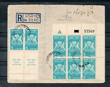 Israel Scott #C1 Tab Pair Plus Plate Block on Commercial Bank Cover!!
