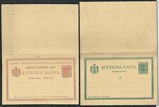 Serbia covers 1895 2 DoubleCards not sent