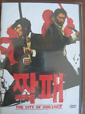 The City of Violence Import DVD