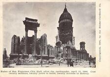 SAN FRANCISCO CALIFORNIA EARTHQUAKE RUINS OF CITY HALL POSTCARD 1906