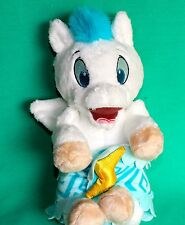 DISNEY PARK HERCULES PEGASUS BABY IN BLANKET PLUSH COLLECTIBLE TOY DOLL NEW