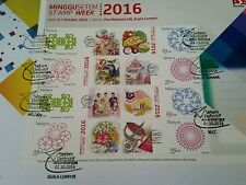 International Stamp Week 2016 Setemku concordant Malaysia First Day Cover FDC