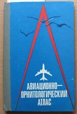 Russia Aviation Air Plane Soviet Book Pilot Craft Ornithology Bird Fly Ways Army