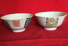 Pair Antique Chinese Tea Bowl Seal Mark Calligraphy/ Character Marks Decoration