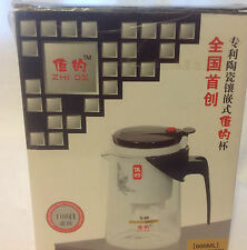 ZHI DE COFFEE / TEA POT TEAPOT 600 ML (20 FLUID OUNCES) GLASS PLASTIC NEW NIB