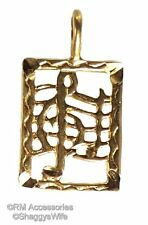 Music Staff Charm Pendant EP 24k Gold Plated Jewelry with a Lifetime Guarantee!