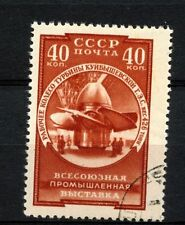 Russia 1957 SG#2150 Industrial Exhibition Cto Used  #A31499
