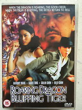 Anthony Wang, Karen Tong ROARING DRAGON BLUFFING TIGRE ~ GB DVD