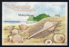 2008 MALAYSIA SEA SHELLS (IMPERFORATED M/S) MNH