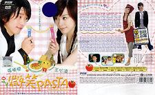 SMILING PASTA SONRIA PASTA 微笑 PASTA (1-27 End) 2006 Taiwanese Drama DVD Eng Subs
