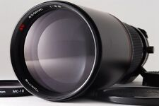 【Excellent+++】 Tokina SD 400mm f/5.6 Close Focus Lens for Minolta from Tokyo