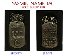 """YASMIN"" Arabic Name Necklace Tag - Birthday Wedding Ayatul Kursi Eid Gifts"