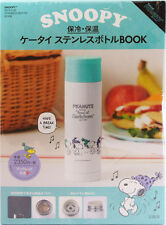 Peanuts Gang Snoopy Hot & Cold Stainless Bottle Book