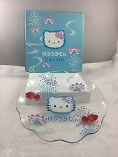 Hello Kitty Large Fluted Glass Serving Party Plate NIB 2000 Hawaii Painted