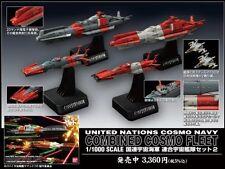 maquette 1/1000 Cosmo Fleet Set 2 Bandai Yamato 2199 albator harlock Matsumoto