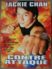 POLICE STORY 5 Contre Attaque Affiche Cinéma / Movie Poster 53x40 Jackie Chan