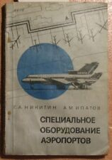 Book Airport Terminal Complex Air Plane Ways Service Russian Special Equipment