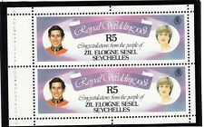 (71706) Princess Diana Wedding - Booklet Pane- Seychelles Z.E.S - MNH