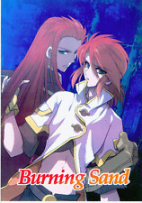 Tales of the Abyss doujinshi copy bon Asch x Luke Burning Sand Voiceless-Spiral