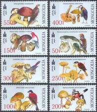 Mongolia 2003 Birds/Fungi/Mushrooms/Raptors/Nature/Wildlife 8v set (n43221)