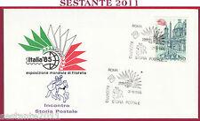 ITALIA FDC ESPOSIZIONE MONDIALE FILATELIA '85 STORIA POSTALE 1985 ROMA T634