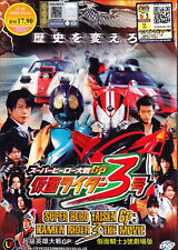 Super Hero Taisen GP Kamen Rider 3 The Movie DVD with English Subtitle