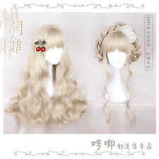 Japanese Kawaii Sweet Lolita Harajuku Cosplay Wig Khaki Woman Princess Long hair