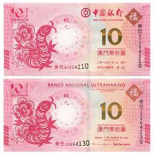 Macau Macao Set 2 PCS, 10 Patacas, 2013 Snake, P-New,UNC BNU & BOC