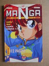MANGA Zine - rivista MANGA n°17 1992 LAMU RANMA 1/2 edizioni Granata   [G371A]