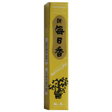Patchouli Morning Star Traditional Japanese Incense Includes 50 Sticks & Holder