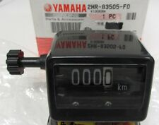 OEM Yamaha XV1900 Saddlebag Support Chrome Roadliner/Stratoliner STR1D7734000