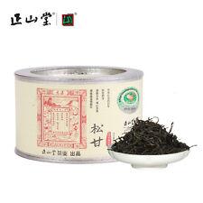 """""""Pine Sweet"""" Smoked Lapsang Souchong Zheng Shan Tang Chinese Wuyi Black Tea 50g"""