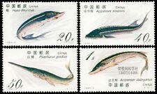 China 1994-3 Sturgeons Stamps