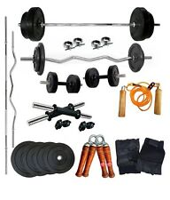 Aurion Brand New Home Gym Set 32kg Weight+3ft curl+5ft plain rod+all accessories