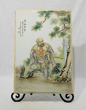Large  Chinese  Rectangle  Famille  Rose  Porcelain  Plaque     M334