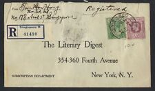 MALAYA REGISTERED SINGAPORE TO US 1932 FRANKED STRAIGHTS SETTLEMENT ISSUES TO NY