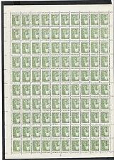 Russland Russia Sowjetunion 1948 MNH ** Mi# 1332 Bogen 1 x gefaltet KW 300E