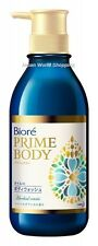 Kao Biore Prime Body Oil in Body Wash Flower Herbal Oasis Scent pump 500ml Japan