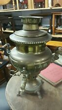 "Antique Russian Brass Samovar 14"" Tea Urn Hot Water Kettle  Soviet  Persian Tula"