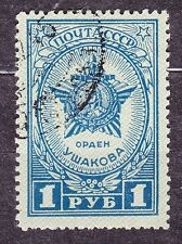 RUSSIA SU 1945 USED SC#964 1Rb , IIWW - Order of Ushakov;  perforate