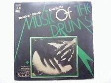 SHANKAR GHOSH  DRUMS  RARE LP RECORD CLASSICAL INSTRUMENTAL INDIA original EX