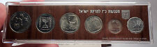 1975 ISRAEL 27th Anniversary Official Mint Set 6 Coins Collection in Case i56995