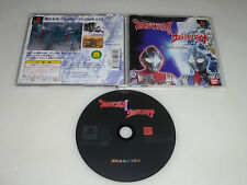 JAPAN IMPORT GAME PLAYSTATION ULTRAMAN DYNA TIGA PS1 ARATANARU FUTATSU NO HIKARI