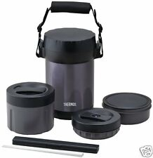THERMOS Stainless steel Thermal Insulated Lunch box Bento food container Large